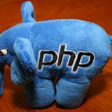 PHP Basics | php